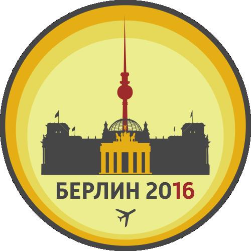 berlin2016-500px