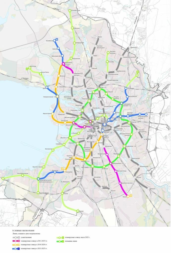 metro01