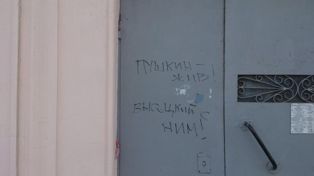 minsk205