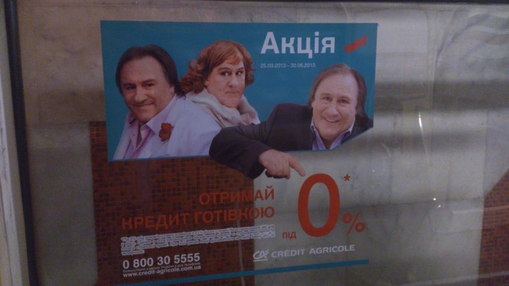 ukraine2013-2-116