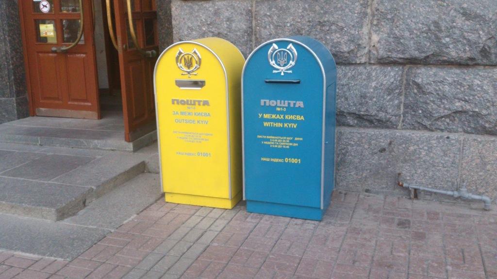 ukraine2013-2-92