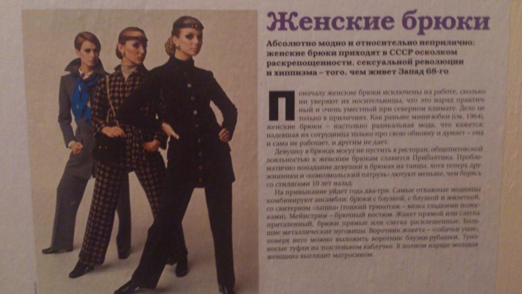 ukraine2013-3-51