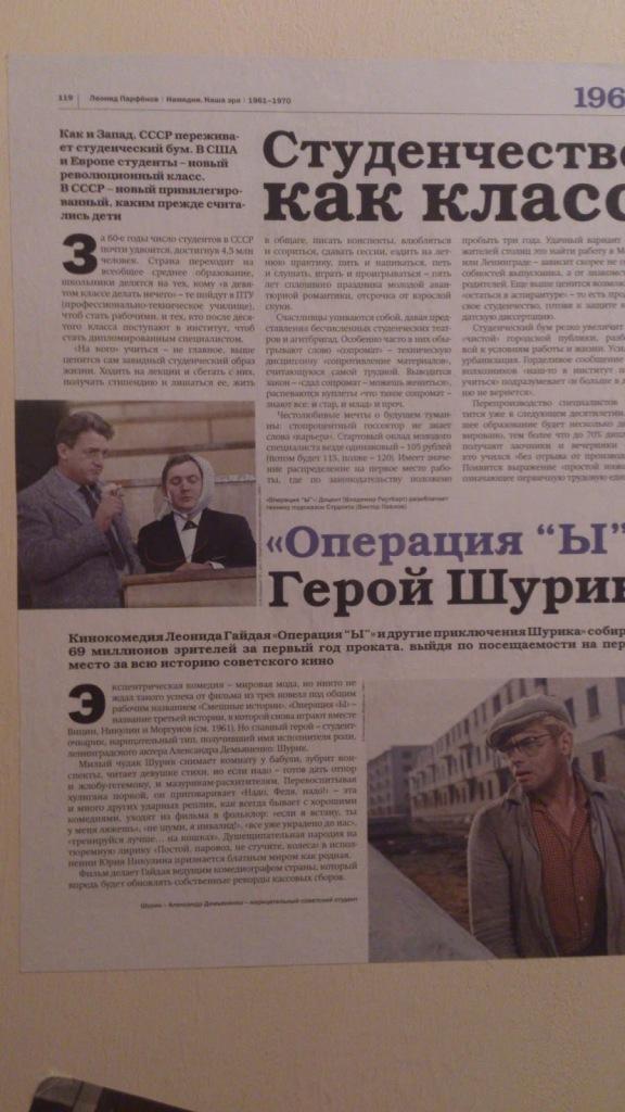 ukraine2013-3-52