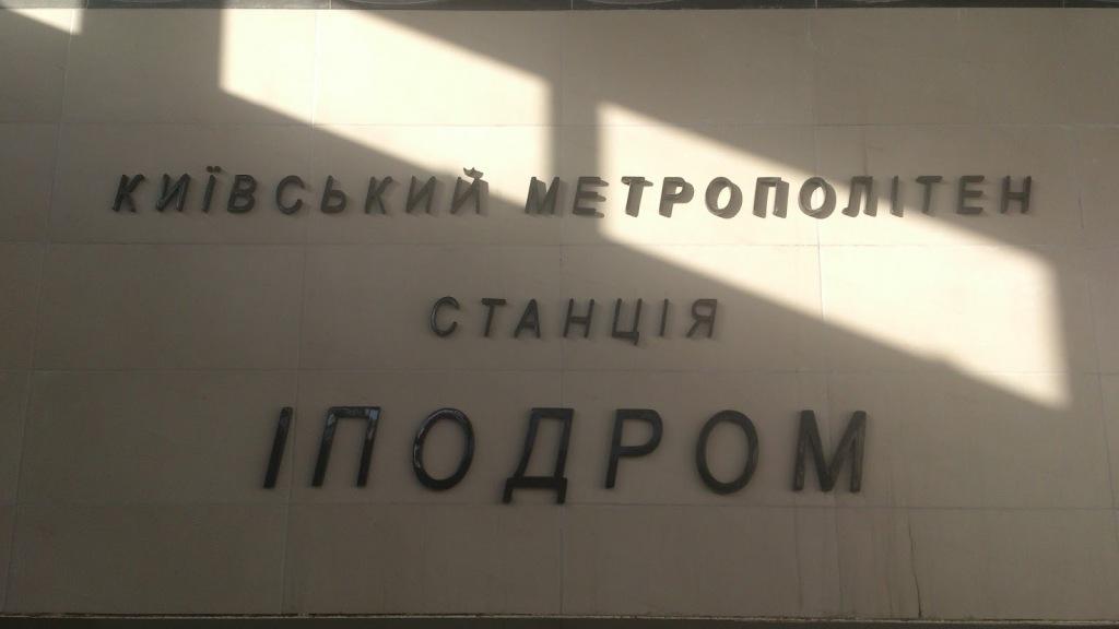 ukraine2013-5-53