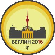 berlin2016-180