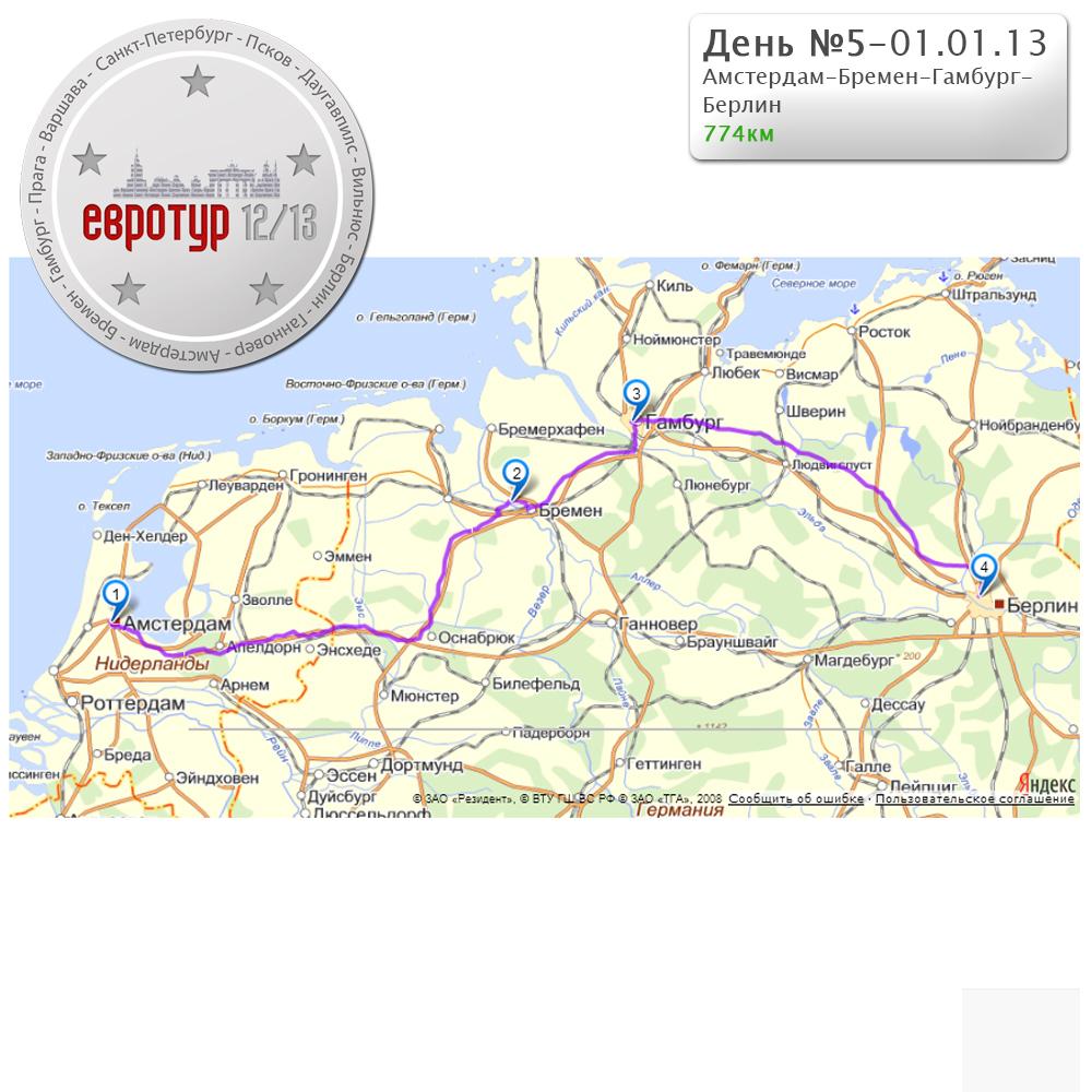 eu0501