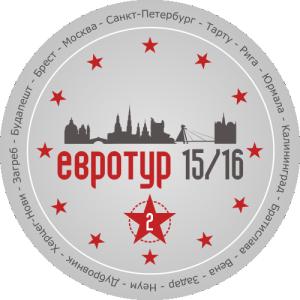 euro2-logo