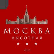 mskhigh2015