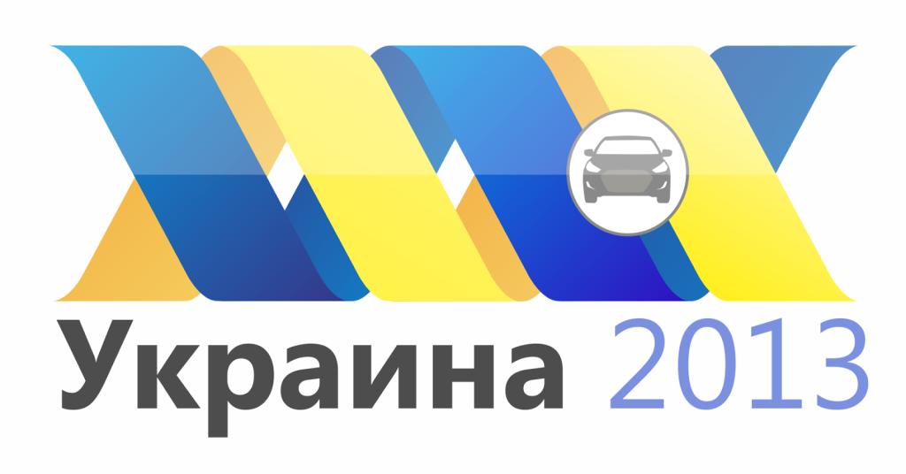 ukraine-final