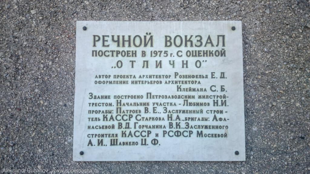 ptrzvdsk-43