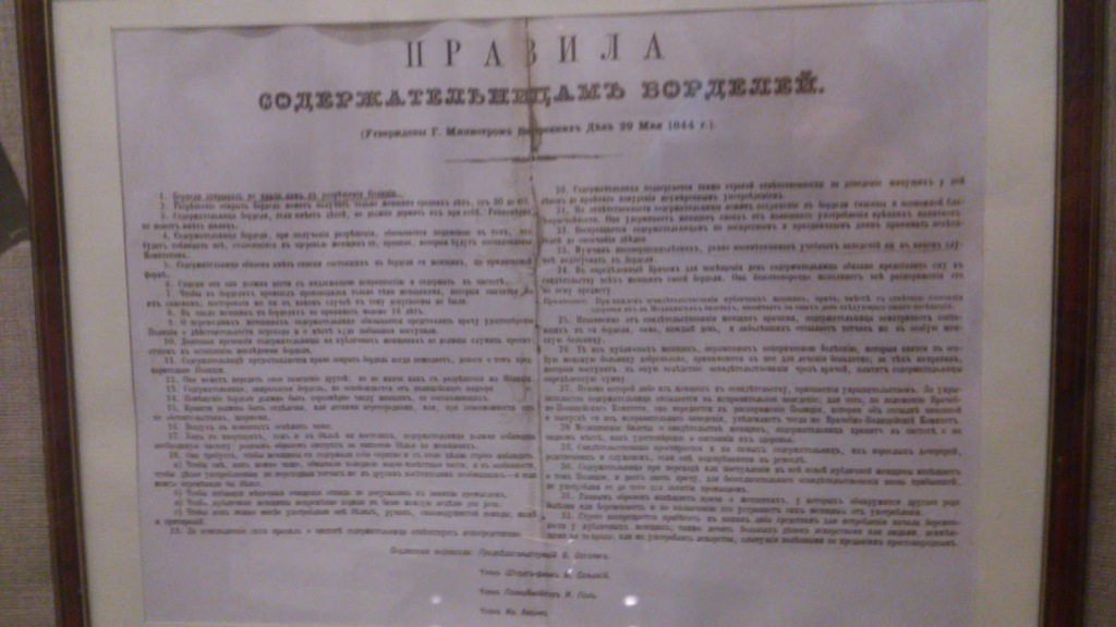 ukraine2013-2-59
