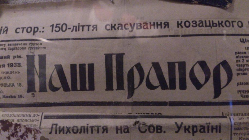 ukraine2013-2-64