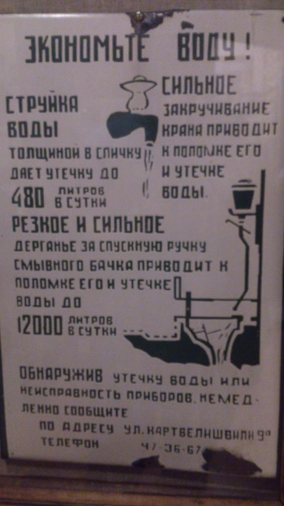 ukraine2013-2-65