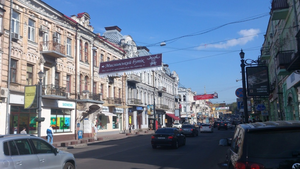 ukraine2013-2-70