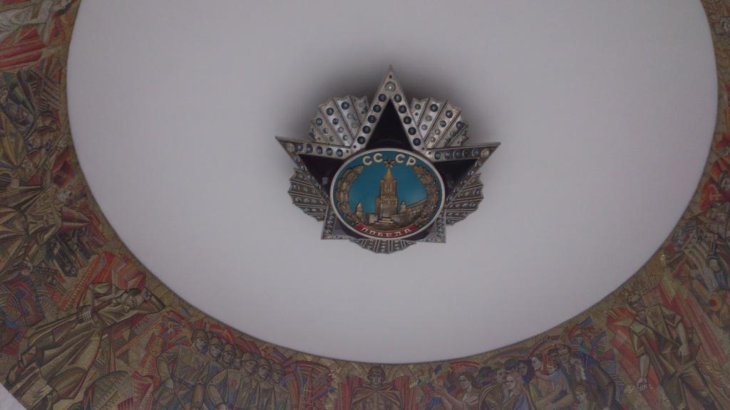 ukraine2013-4-28
