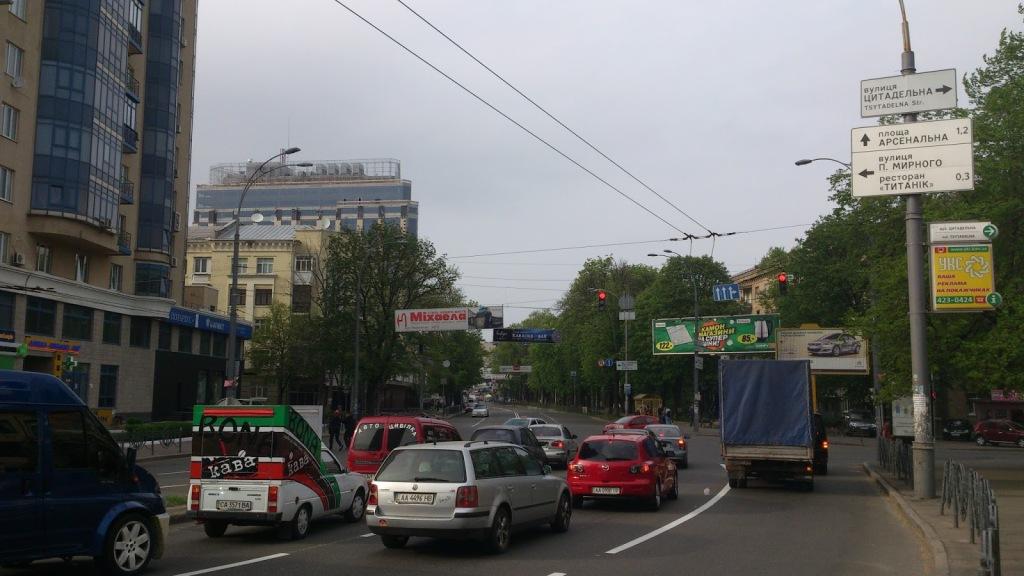 ukraine2013-4-37