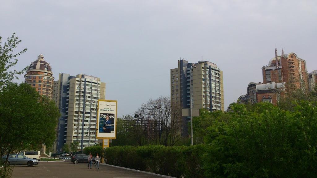 ukraine2013-4-38