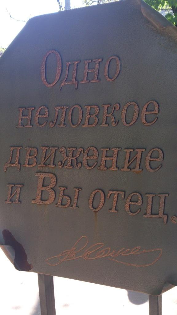 ukraine2013-7-08