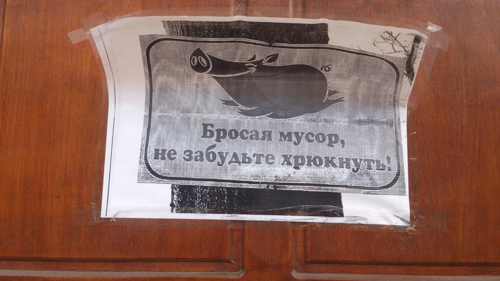 ukraine2013-7-30