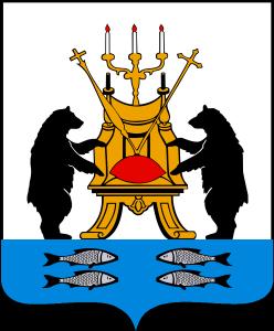 velnov-arms