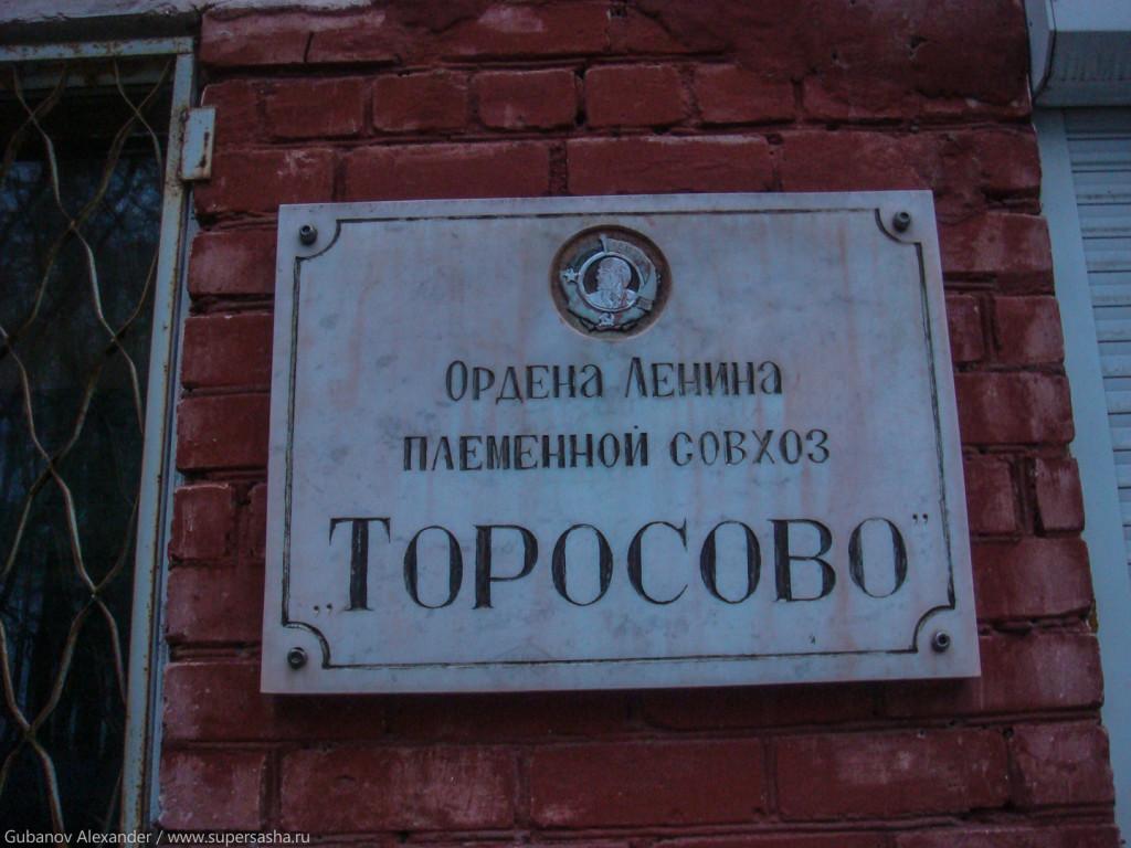nov14-lenobl-20