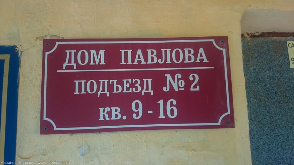 volgatour-day13-18