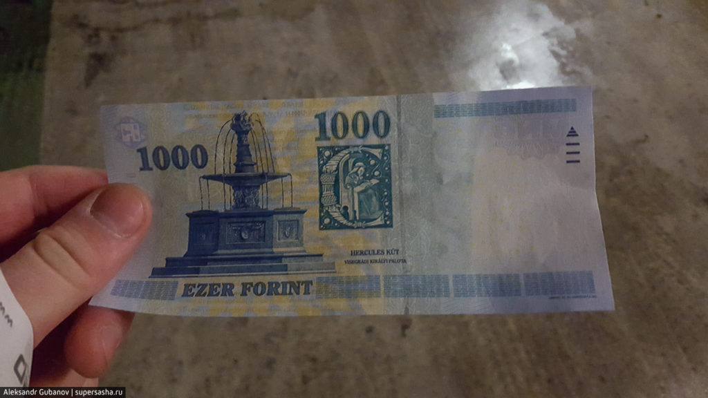 euro2-day10-5