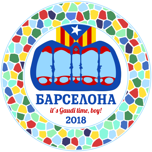 Барселона-2018. Логотип